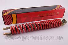 Амортизатор Honda Lead 90 310 мм NDT красный