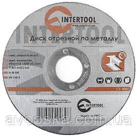 Круг отрезной по металлу INTERTOOL CT-4003