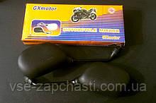 Зеркала Honda Tact M8 GX Motor