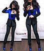 Женский костюм тройка с двухцветным жакетом, фото 3