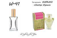 Женские духи Champs Elysees Eau Guerlain 50 мл