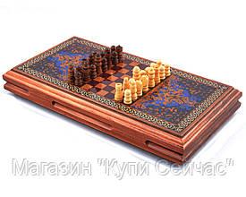 Игровой набор 3в1 нарды шахматы и шашки (32х32 см) XLY-730