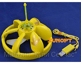 Игрушка Эйрхогс (НЛО) №828 Желтый