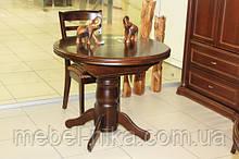 Стол обеденный деревянный А-15