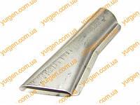 Metabo (запчасти) Дополнительный наконечник для насадки сопло на фены metabo.