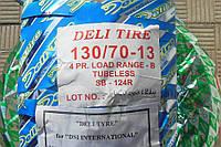 Покрышка 130/70-13 DELI TIRE SB-124