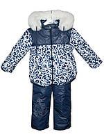 Детский зимний комплект для девочки Узор, фото 1