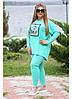 Женский спортивный костюм Наиля цвет мята нашивка / размер 48-72