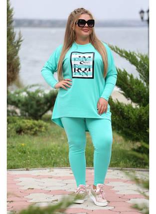 Женский спортивный костюм Наиля цвет мята нашивка / размер 48-72 , фото 2