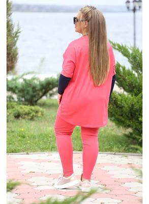 Женский спортивный костюм Наиля коралл Paris / размер 48-72 , фото 2