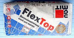 Baumit Flex Top (Баумит Флекс Топ) клей для плитки под электрический тёплый пол 25 кг.