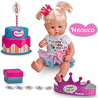 Кукла Famosa 35 см День Рождения с тортом пупс Nenuco 14047