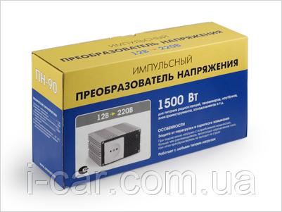 Преобразователь напряжения 12v-220v 1500в ПН-90