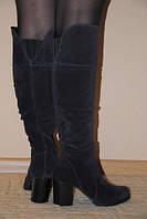 """Ботфорты """"519"""" синие зимние или демисезонные из натуральной кожи и меха код 222/1"""