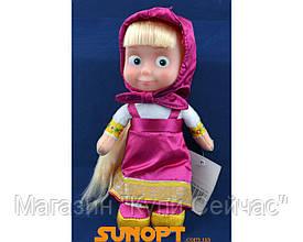 """Кукла Маша """"Suntoys"""" (Музакальная) №11151"""