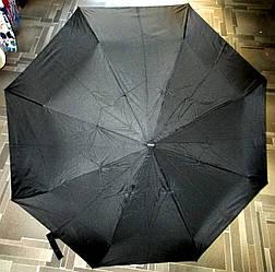 Зонт полуавтомат антиветер