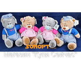 Медведь Тедди в одежде (В наличии только мальчики) №73017
