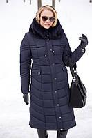 Пальто Дайкири3 - Т.синий №91, фото 1
