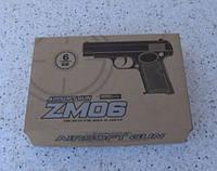 Пистолет железный на пульках ZM 06