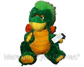Мягкая игрушка Дракон (ГП) №2014-48
