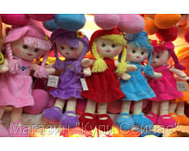 Мягкая игрушка Кукла (разные расцветки) JX2606-35
