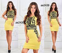 """Стильное платье мини """" Флок """" Dress Code , фото 1"""