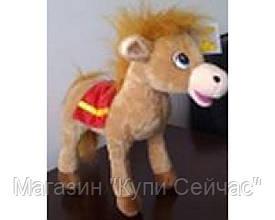 Мягкая игрушка лошадка №2141-29
