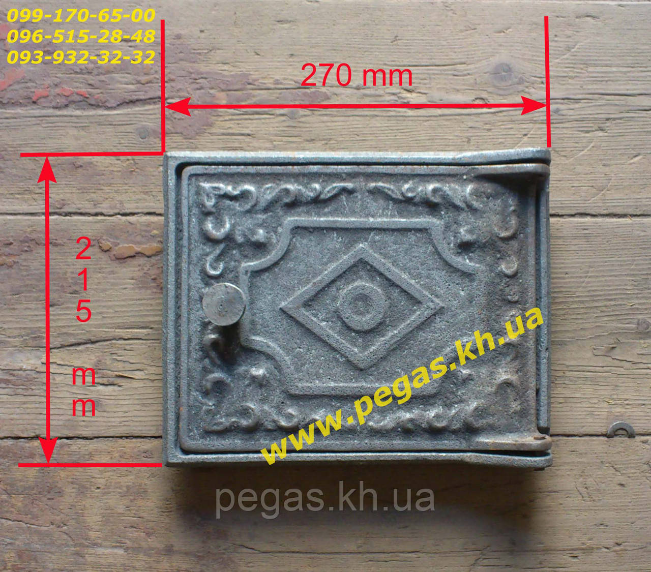 Дверка чугунная печная чугунное литье, барбекю, мангал, печи, котлы (200х250 мм)