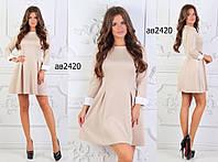 """Стильное платье мини """" Марсель """" Dress Code"""