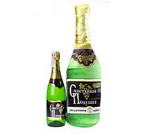 Подушка Счастливое шампанское
