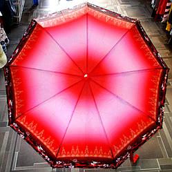 Зонт полный автомат антиветер №27