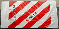Вата фасадная базальтовая Paroc Linio 80 размер листа 1200х200х100 мм плот. 70-80 кг/м3 в упаковке 1,44 м2, фото 1