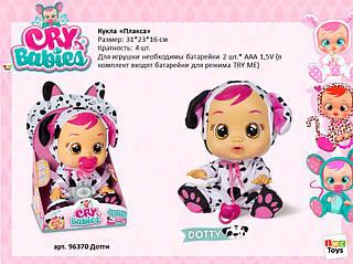 Кукла Cry Babies Плакса Дотти IMC Toys