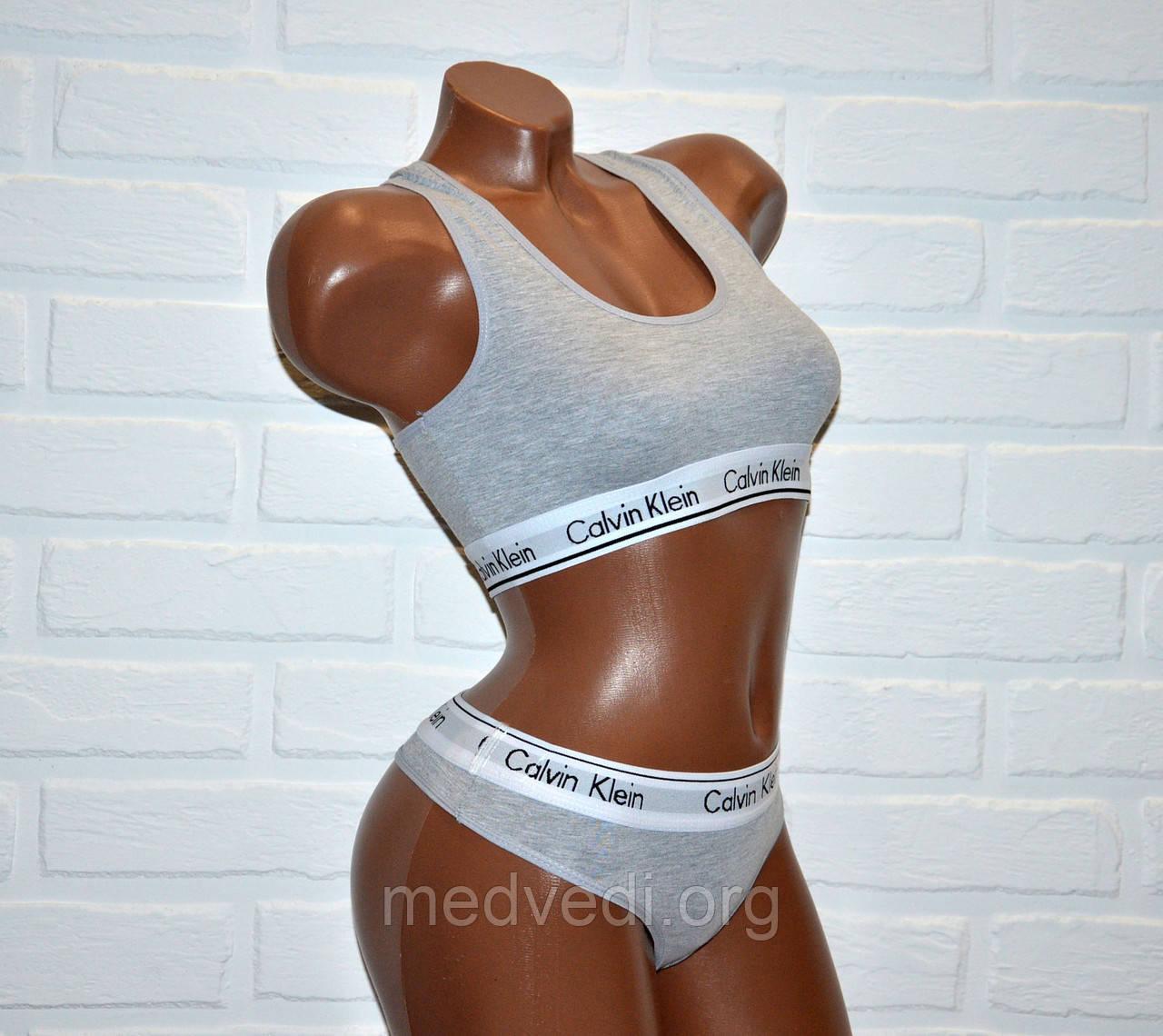 292863b4b44e Тройка! Серый набор нижнего женского белья Calvin Klein реплика, топ +  трусы стринги и ...