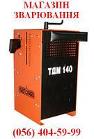 Трансформатор сварочный ТДМ-140