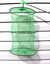 Садок рыболовный 3 кольца сетка