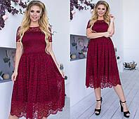 Гипюровые платья интернет магазин в Украине. Сравнить цены b1a39a155caec
