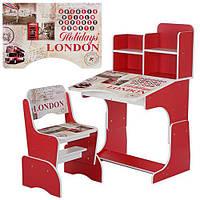 Парта B 2071-25 Лондон красная