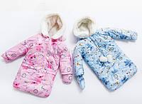 """Зимний комбинезон-трансформер""""Софийка""""  для новорожденных, многофункциональный 4 в 1, фото 1"""