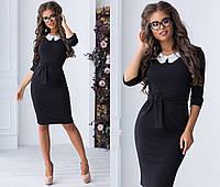 Элегантное платье с белым воротничком. Чёрное,4 цвета. Р-ры: 42,44,46.