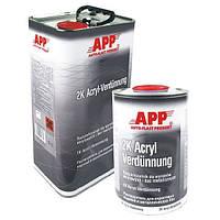 App 030130 Растворитель к продуктам акриловым и базовым 2K-Acryl Verdünnung 5л.