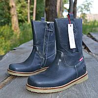 Кожаные деми сапожки Shoesme р 30. Кожаная детская обувь, интернет магазин ShoesLike