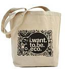 Пошив пляжных женских сумок от 50 шт., фото 5