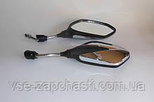 Зеркала Honda хром М10 XH-MOTO