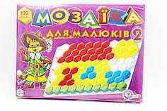 Детская мозаика 120 деталей Разноцветная (ss0077158)