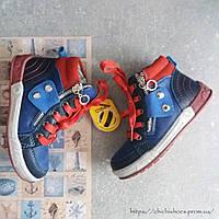 Демисезонные ботинки Clibee 31-32 размер