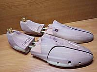 Кедровые  колодки формодержатели для обуви