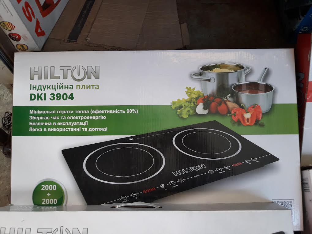 Электроплита индукционная HILTON 3904  черная
