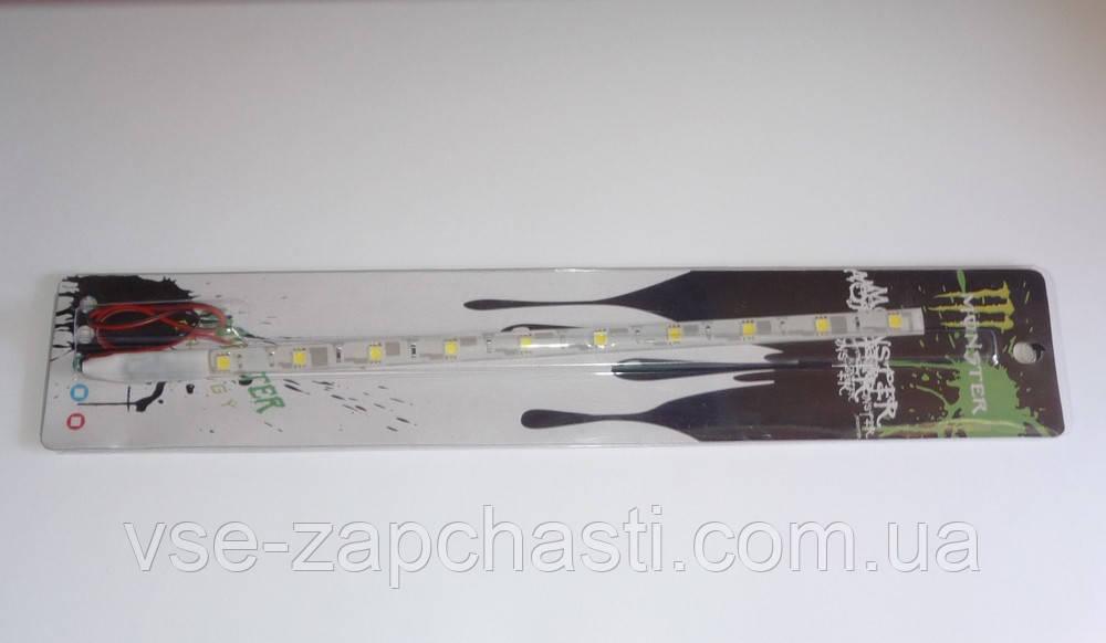 Лента LED белая 10 диодов Monster