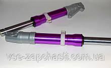 Перья вилки Honda ZX AF-34 disk RFY фиолетовые